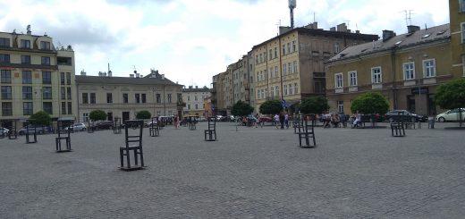 Площа стільців