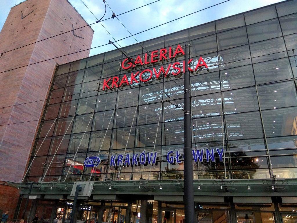Вокзал Кракова