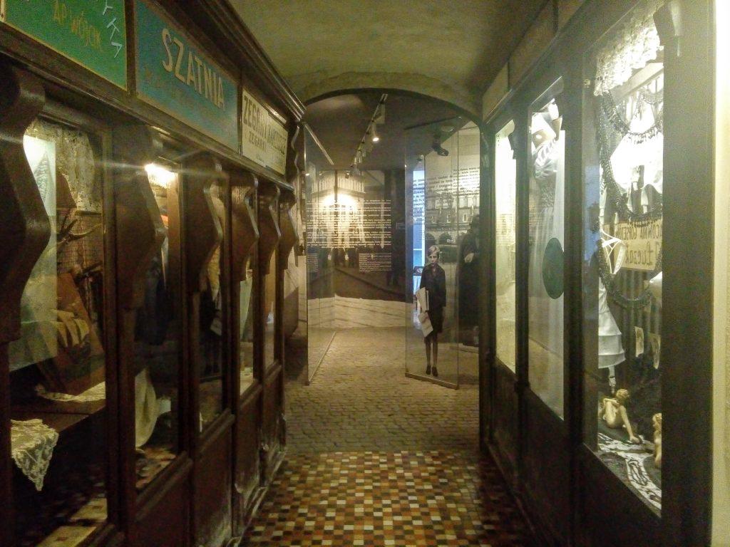 Вітрини музею
