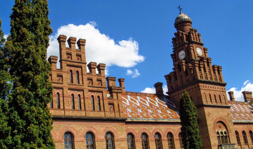 Будівля університету