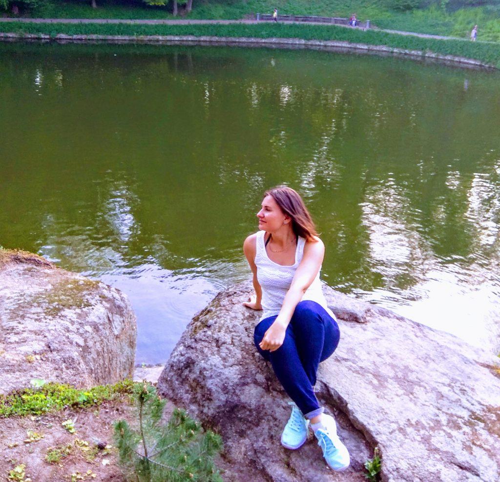 Парк Софіївка